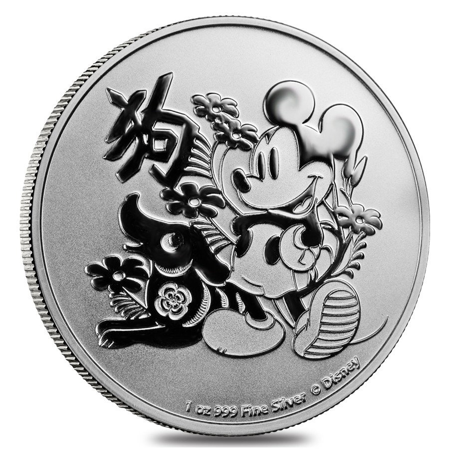 Year of the Dog – New Zealand Mint