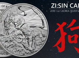 ZI:SIN Canis Silver Medal