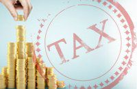 Taxation of Precious Metals and IRS Reporting Requirements
